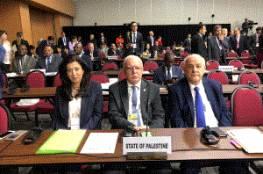 المالكي: فلسطين ستساهم بكل امكانياتها لتحقيق أهداف التنمية المستدامة