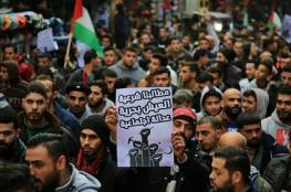 """صحيفة :أحداث 2014 """"بدنا نعيش"""" كانت أكبر التحديات التي واجهتها المقاومة وحماس"""