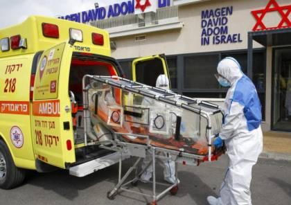 الصحة الإسرائيلية: أعلى نسبة وفيات هي لفلسطينيي الخط الأخضر