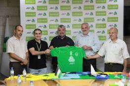 غزة : جوال واتحاد كرة الطائرة يوزعان الزي على الفرق