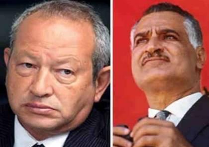 """ضجة في """"تويتر"""" بعد هجوم نجيب ساويرس على الرئيس جمال عبد الناصر ..."""