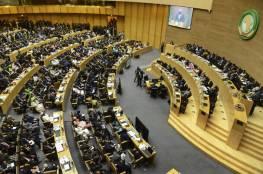 فلسطين ترحب .. نجاح الجهود بمنع انضمام اسرائيل الفوري للاتحاد الافريقي