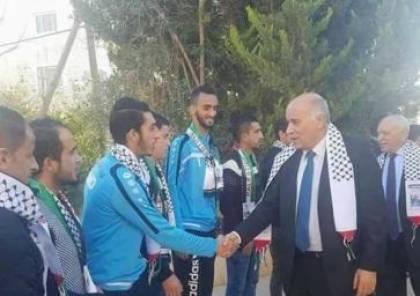 الرجوب يودّع بعثة واد النيص قبل السفر إلى تونس