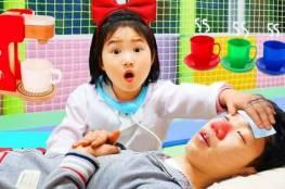 كورية عمرها 6 سنوات تشتري منزلًا بـ8 ملايين دولار