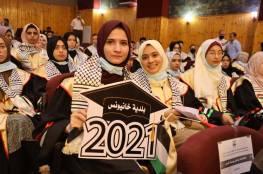 بلدية خان يونس تكرم الطلبة المتفوقين في الثانوية العامة