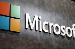 مايكروسوفت تريد تدريب 25 مليون شخص على التقنيات الرقمية في العالم