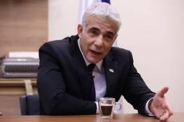 لبيد: الحكومة ليست يسارية ولا يمينية بل تعمل لصالح الإسرائيليين