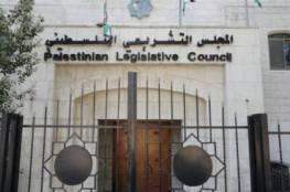 خريشة يطلع القنصل البريطاني على استعدادات استقبال المجلس التشريعي الجديد