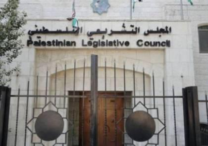 المدهون: نتمنى إنهاء الانقسام وعودة المجلس التشريعي بفعالية كاملة