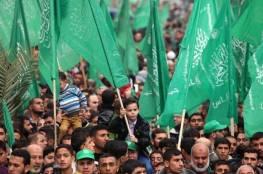 حماس: تأجيل لقاء رام الله يؤكّد عدم جدية السلطة بمواجهة الضم