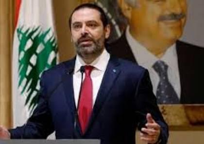 الحريري يُحذر: لبنان تواجه خطر الانهيار بشكل سريع جدًا