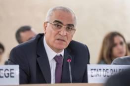 خريشة: مشروع قرار يدعو لإرسال لجنة تقصي حقائق لأراضي دولة فلسطين بما فيها القدس وأراضي الـ48
