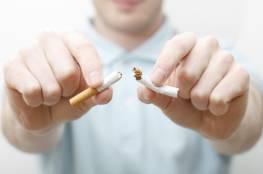 أمر بسيط وغير متوقع.. أنجح الوسائل للتخلص من التدخين!
