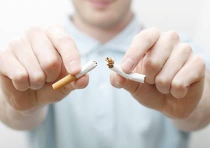 ما الذي يحصل لجسمك عندما تقلع عن التدخين؟