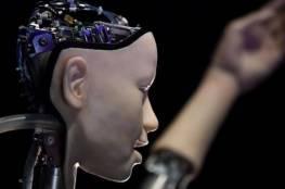 فنلندا توفر دورة مجانية عبر الإنترنت لتعلم الذكاء الاصطناعي