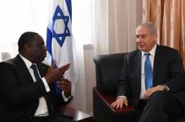 نتنياهو يعلن انتهاء الازمة بين اسرائيل والسنغال