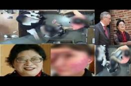 زوجة سفير بلجيكي تضرب بائعة وتتسبب بإقالة زوجها (فيديو)
