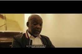 شاهد .. فيلم سر التاسعة الوثائقي الرسمي للنادي الأهلي