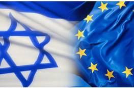 الاتحاد الأوروبي يدرس الرد في حال نفذت إسرائيل الضم