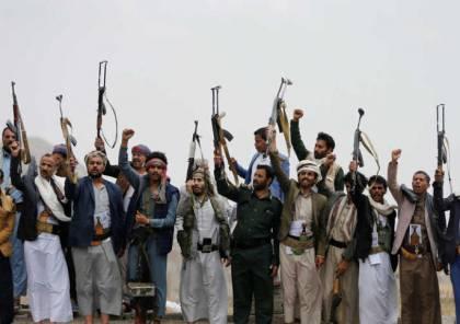 """الأمم المتحدة تحذر من تداعيات إنسانية لتصنيف واشنطن الحوثيين """"إرهابيين"""""""