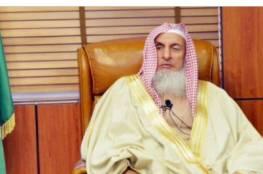 السعودية : حقيقة خبر وفاة مفتي المملكة عبد العزيز آل شيخ