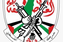 فتح تحذر: لن نسمح بتمرير أي مخطط إسرائيلي يهدف لتفريغ الأقصى والقدس