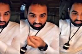 حقيقة خبر وفاة مشعل الخالدي زوج أميرة الناصر في السعودية
