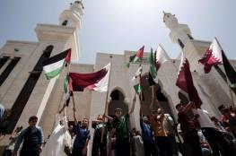 """صحيفة إسرائيلية: كيف يمكن حل معضلة غزة بعيداً عن وصفها """"مالاً قطرياً""""؟"""