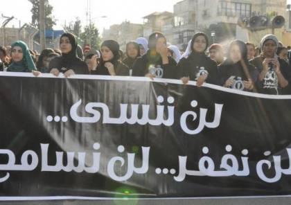 جماهير الداخل الفلسطيني تحيي مجزرة كفر قاسم