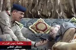 على فراش المرض.. ممثل فلسطيني يطلب الجنسية العراقية من الكاظمي (فيديو)