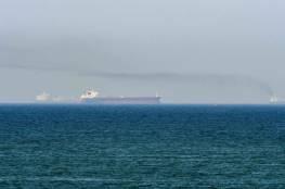 """""""انفجار غامض"""" في سفينة إسرائيليّة في بحر عُمان"""