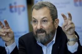 باراك ينتقد اقتراح رئيس دولة الإحتلال بتشكيل حكومة وحدة وطنية