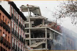 قتلى واصابات وانهيار مبنى.. وقوع انفجار وسط العاصمة الإسبانية مدريد