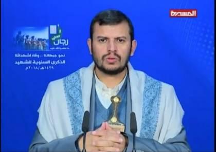 """عبد الملك الحوثي يعلن عن مبادرة للإفراج عن أسرى """"حماس"""" لدى السعودية"""