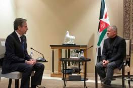 العاهل الأردني يحذر خلال لقائه بلينكن من استمرار الانتهاكات الإسرائيلية بالقدس