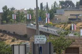خطوة مفاجئة... تغير حساب السفير الأمريكي في إسرائيل يوم تنصيب بايدن