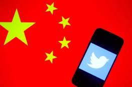 """""""تويتر"""" يعلق حساب السفارة الصينية بواشنطن بعد تغريدة عن الأيغور"""