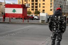 """لبنان:  مقتل مواطن في حفل زفاف على خلفية """"قضية ثأر"""" (فيديو)"""