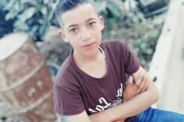 الصحة: استشهاد طفل (13 عاما) برصاص الاحتلال في قرية المغير