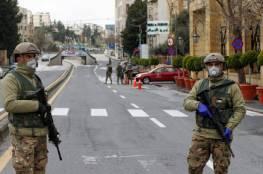 الحكومة الأردنية تعلق على وجود مليون إصابة بكورونا في المملكة: لا داعي للهلع !!