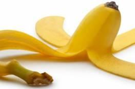 فوائد قشر الموز وطريقة استعماله للعلاج