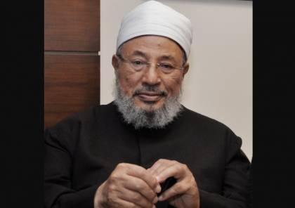 حقيقة خبر وفاة الشيخ يوسف القرضاوي بفيروس كورونا