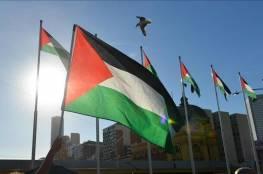 الإيسيسكو ومنظمة التعاون الإسلامي تتفقان على دعم المؤسسات الفلسطينية