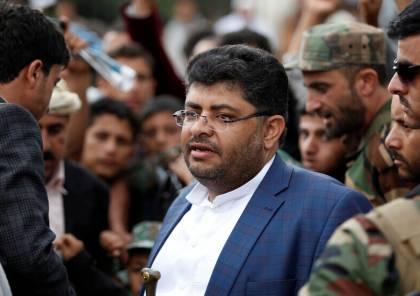 الحوثي يعلق على إغلاق أمريكا لمواق القنوات التلفزيونية