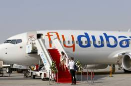 """""""فلاي دبي"""": سنسير رحلات بين دبي وتل أبيب اعتبارا من 26 نوفمبر"""