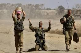 مسؤول إسرائيلي بارز: قواتنا غير مستعدة للقتال وسندفع ثمنًا رهيبًا في أي جولة