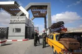 داخلية غزة تنشر كشف جديد.. وتعلن آلية السفر عبر معبر رفح ليوم غدٍ