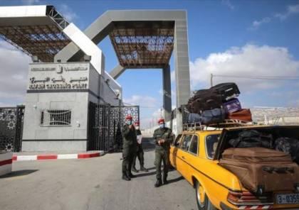 آليّة أمنيّة مصريّة جديدة لتشغيل معبر رفح بالتوافق مع إسرائيل