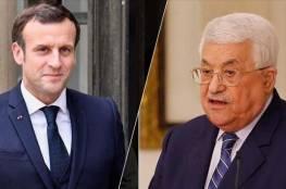 ايمانويل ماكرون يجدد دعوته للرئيس عباس لزيارة فرنسا