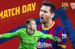 ملخص أهداف مباراة برشلونة واشبيلية في كأس الملك 2021